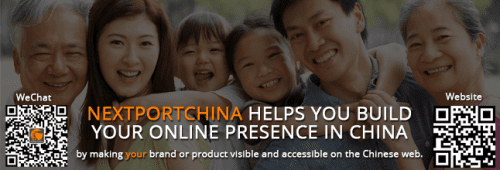 NextportChina sees digital gateway to China in WeChat