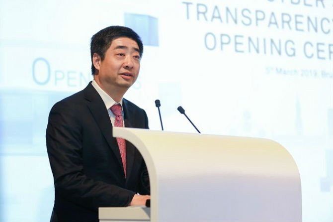 Huawei opens cybersecurity transparency centre in Brussels to resolve challenges